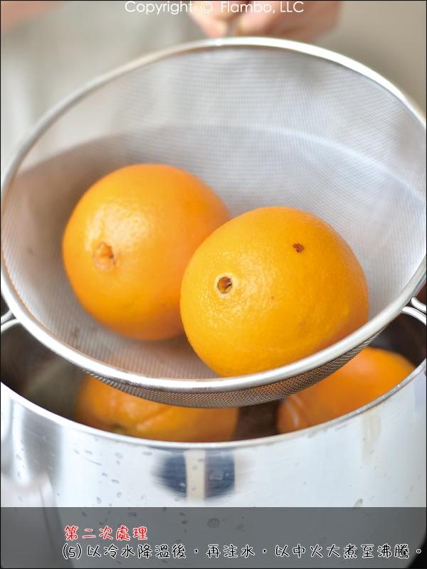 綠薄荷臍橙7