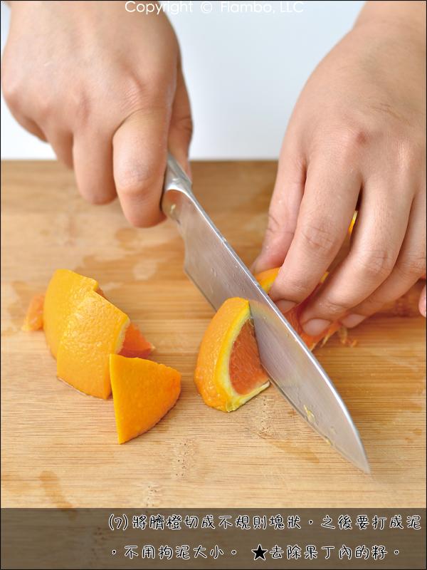 綠薄荷臍橙9