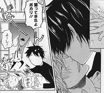 ありいめめこ先生-ひとりじめマイヒーロー (2)