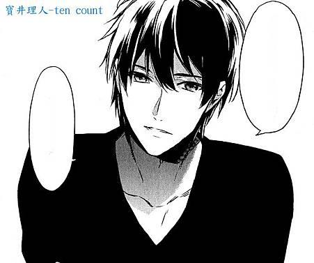 ten count.jpg