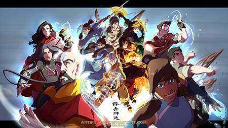 wp_legend_of_the_avatar_by_artipelago-d5wvrij.jpg