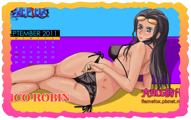 Robin-2Y-02-color-WP-TH-02.png