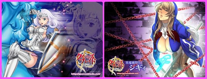 Queen%27s_Blade%3A_Rurou_no_Senshi17-1600-horz.jpg