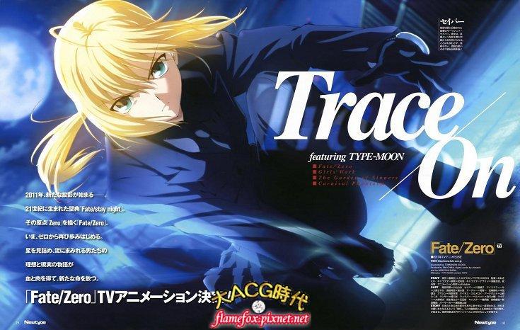 fate-zero-07-TH.jpg