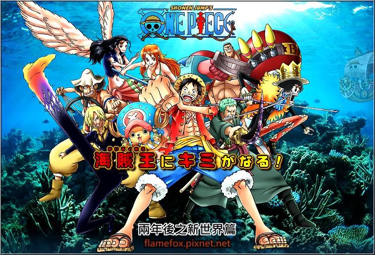 One-Piece-2Y-01.jpg