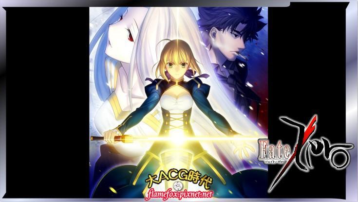 Fate-Zero-TH.jpg