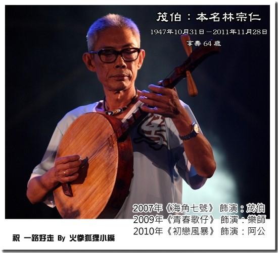 2011-11-00.jpg