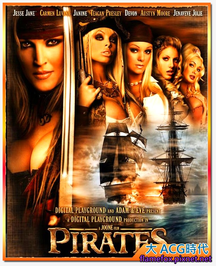 pirates_des_caraibes_xxx
