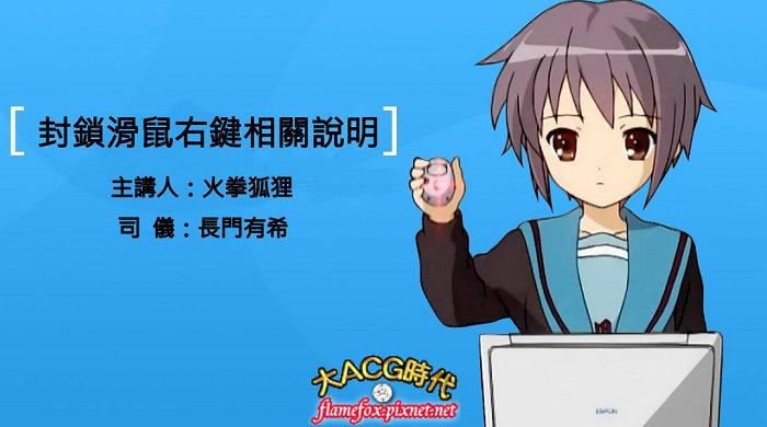 kanji-file-name-7565.jpg
