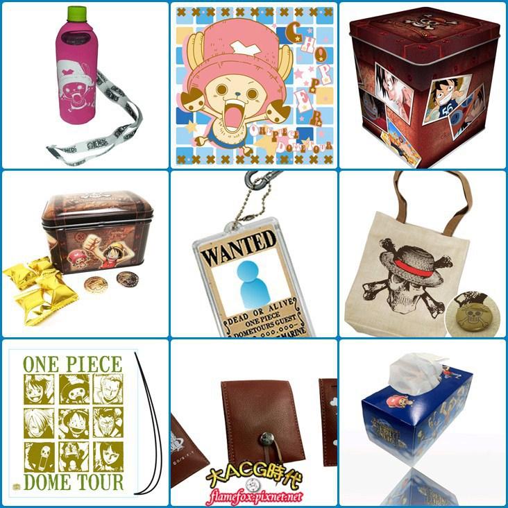 goods_c00_02-tile.jpg