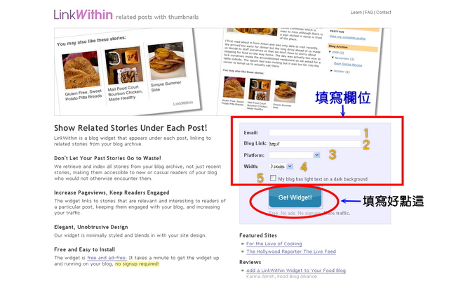 LinkWithin 教學