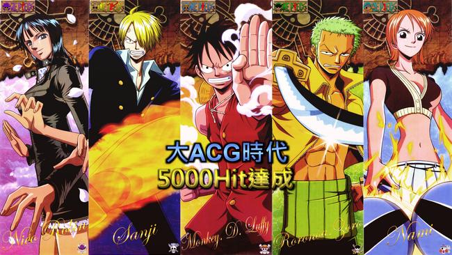 5000hit-SP