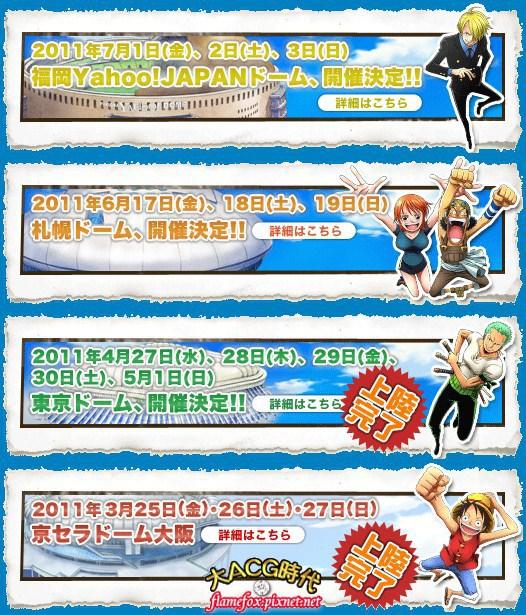 bnr_fukuokainfomation_on-vert.jpg
