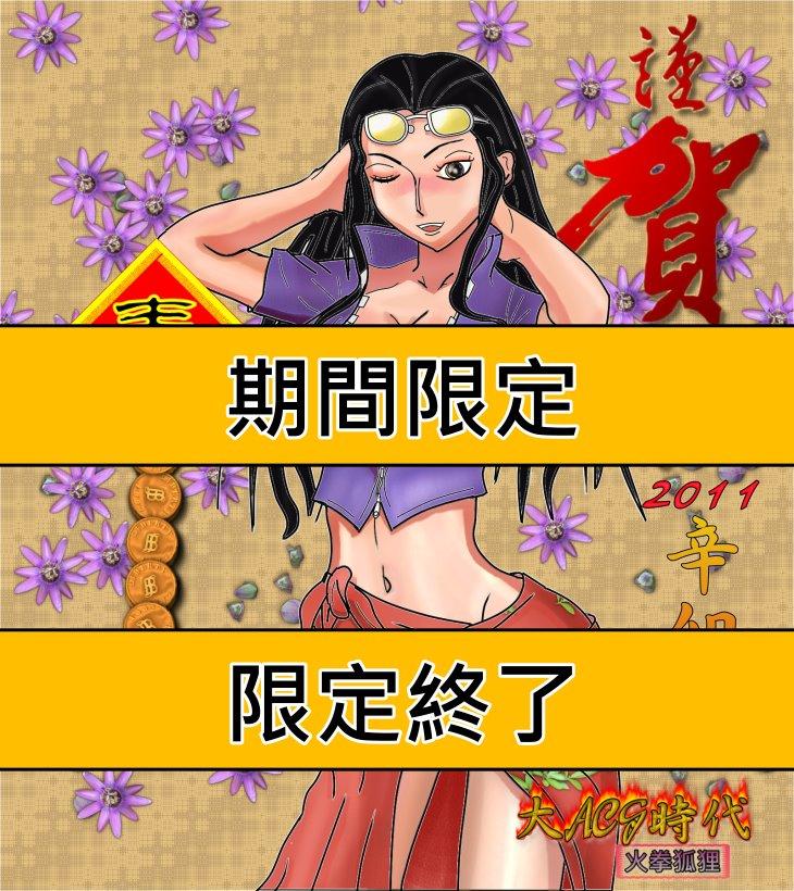 Robin-00-Blog-00-V2.jpg