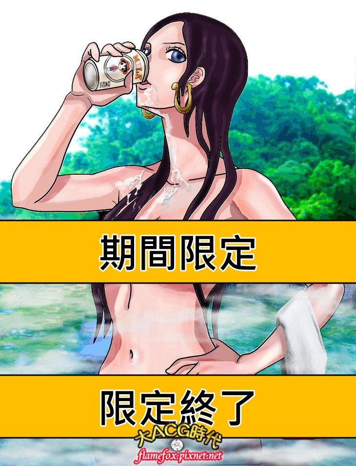 風呂-color-blog-cut.jpg
