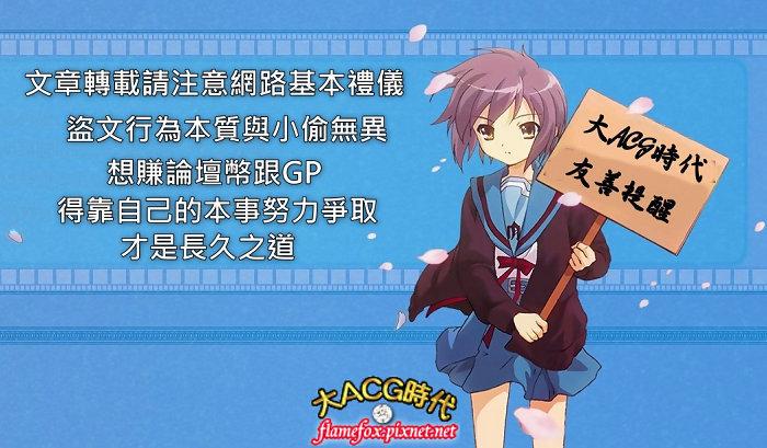 kanji-file-name-7535.jpg