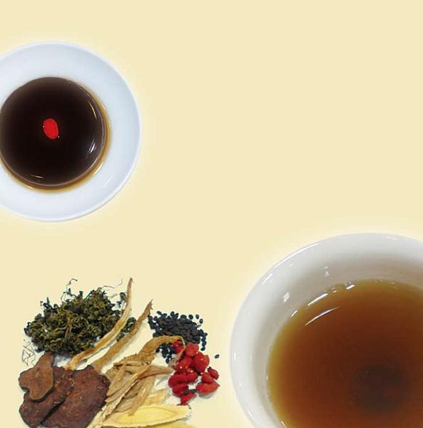 華陀養丹茶