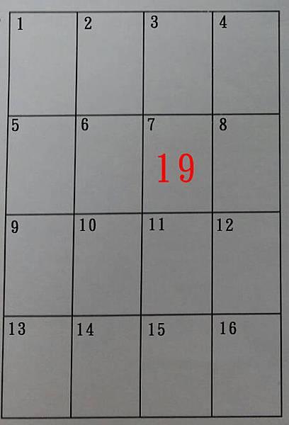 65673-6