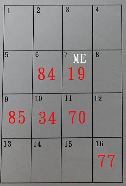 65673-7