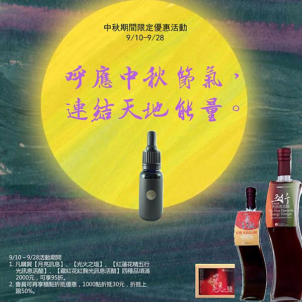 8月24花友日_公众号正方形配图_2018.09.10.png