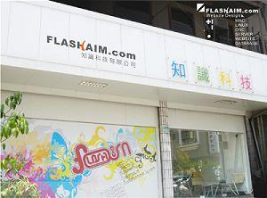 flashaimphoto1.jpg