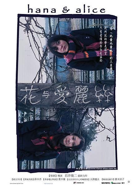中文版海報(小檔).jpg