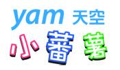 小蕃薯logo_(yam天空+小蕃薯)拷貝.jpg