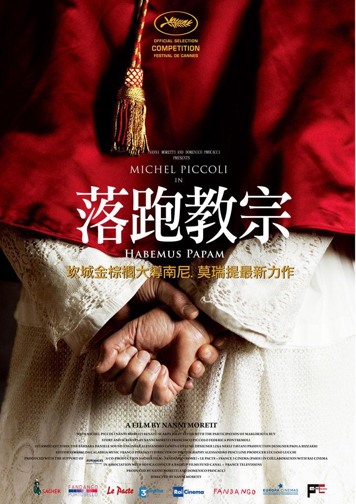 中文海報正式版