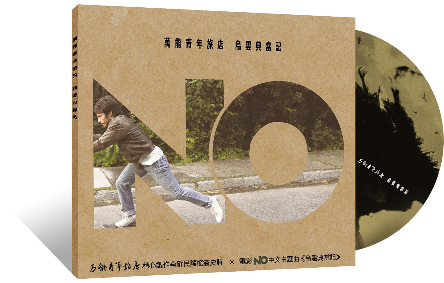 CD封面圖檔