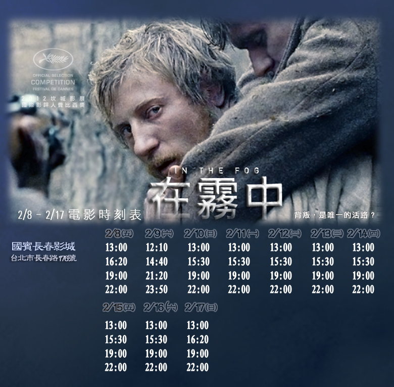 第4周上映時刻表拷貝
