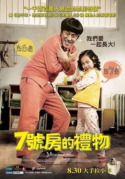 網路用中文海報C