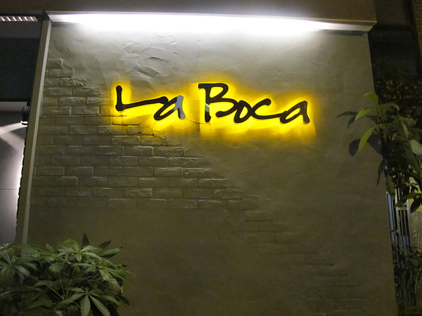 Laboca酒吧外觀