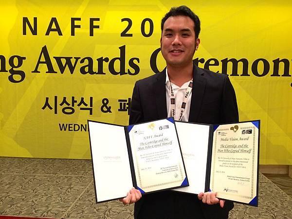 新銳導演陳良侯的科幻驚悚計畫【空殼與複製人】成為最大贏家,一舉拿下兩項現金獎