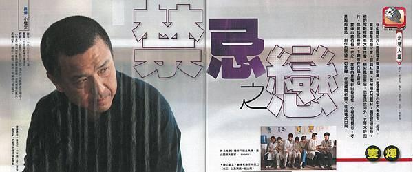 壹週刊NO.jpg