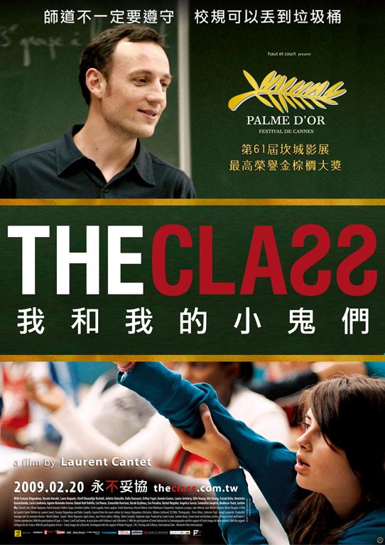 網路 小檔 the Class poster 全開 69.49x98.5.jpg