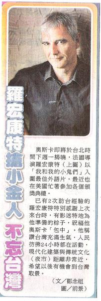 自由時報0220.jpg