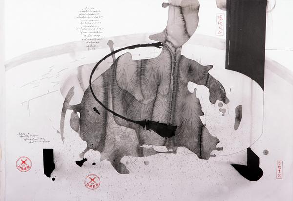 培根大山-鬥牛1
