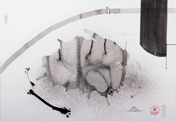 培根大山-鬥牛2