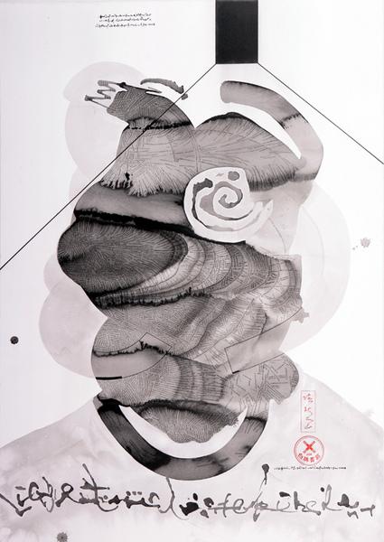 培根大山-培根自畫像8