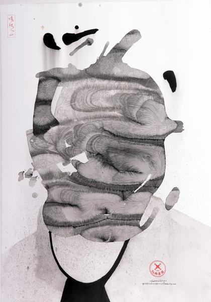 培根大山-培根自畫像1