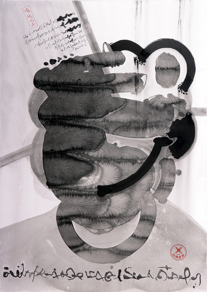 培根大山-培根自畫像4