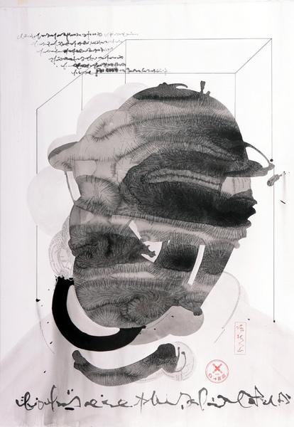 培根大山-培根自畫像6