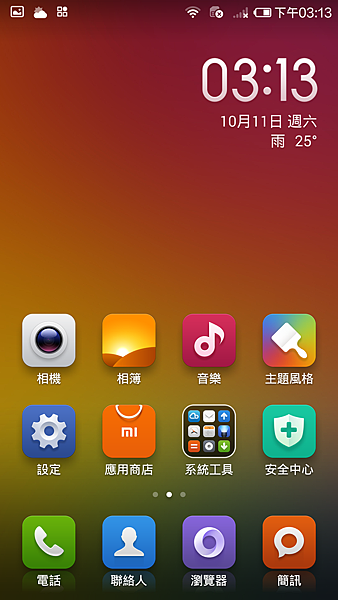 Screenshot_2014-10-11-15-13-45
