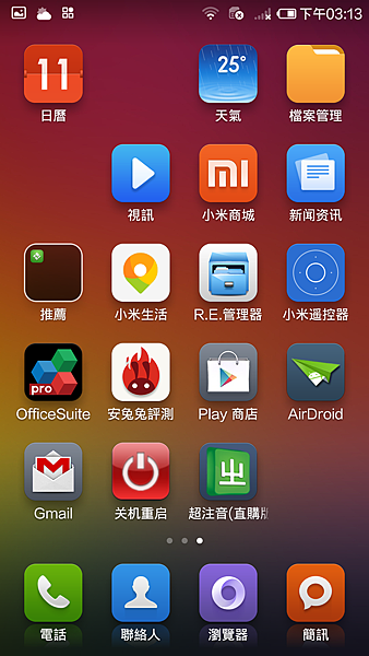 Screenshot_2014-10-11-15-13-50