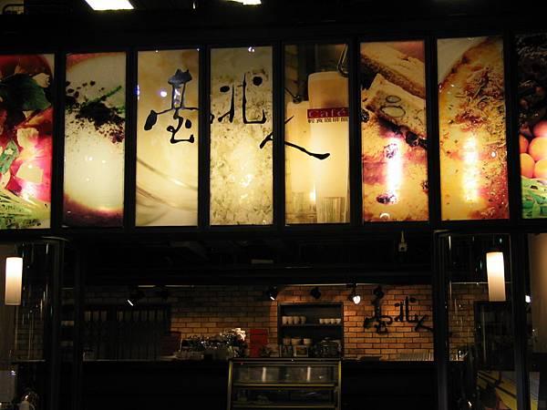 緊鄰文學書區的台北人咖啡.jpg