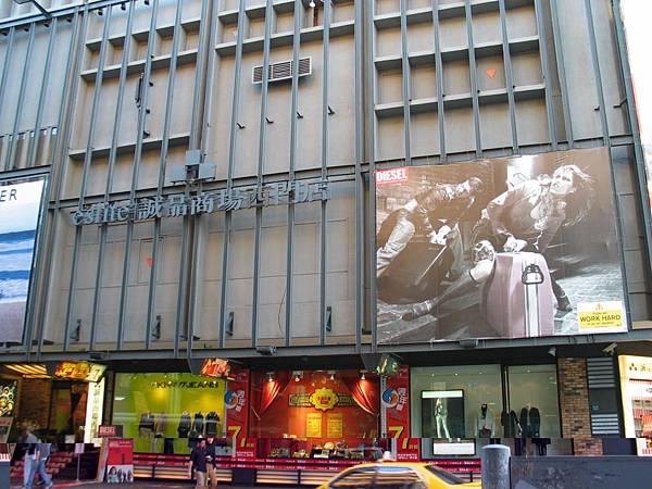 2003年書店大門.jpg