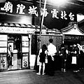 霞海城隍廟.JPG