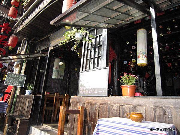 07-這是酒吧.JPG