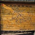 14-古城遊覽圖.JPG