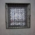 20-鐵花窗子.JPG